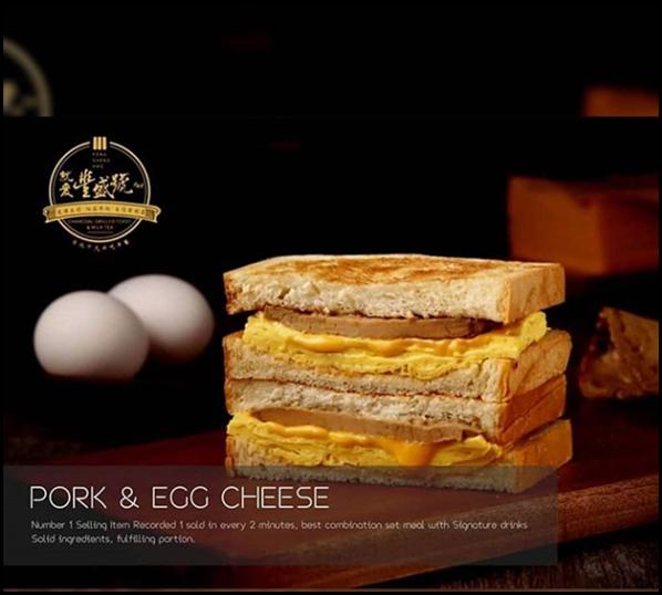 Fong Sheng Hao Pork and Cheese Egg Sandwich