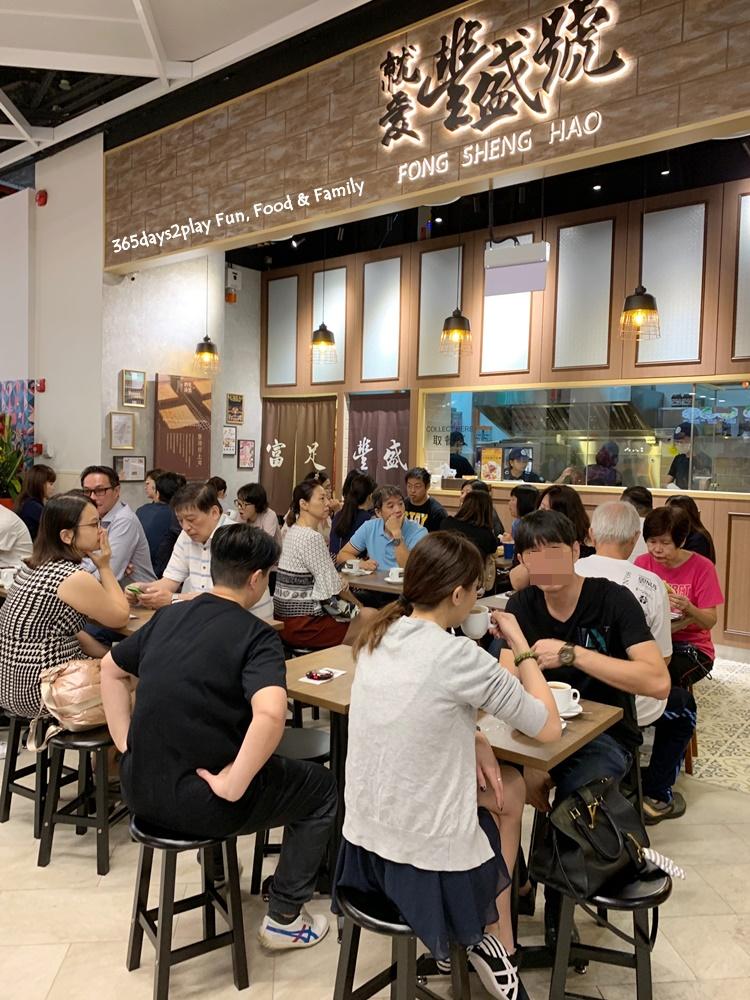 Fong Sheng Hao Singapore