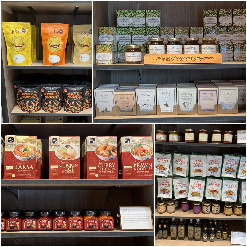 Naiise - Singapore food products