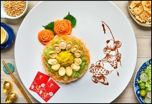 Chinese New Year 2020 Dining Specials at Goodwood Park Hotel Singapore