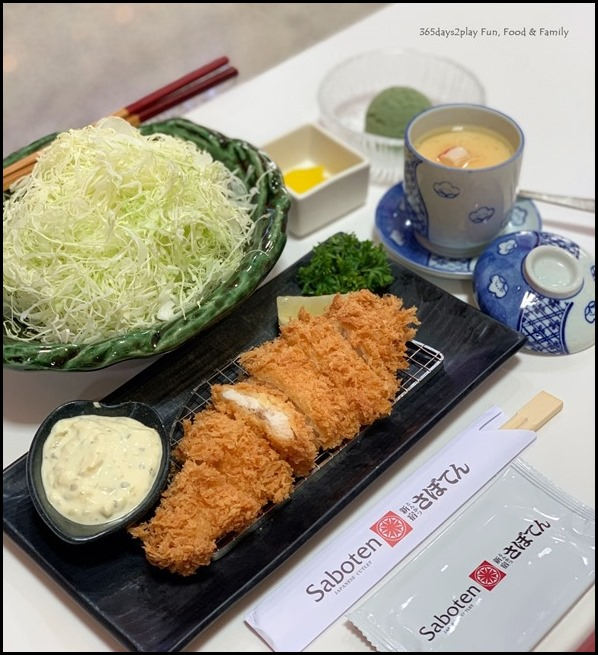 Saboten Garoupa Fillet Katsu with homemade tartar sauce
