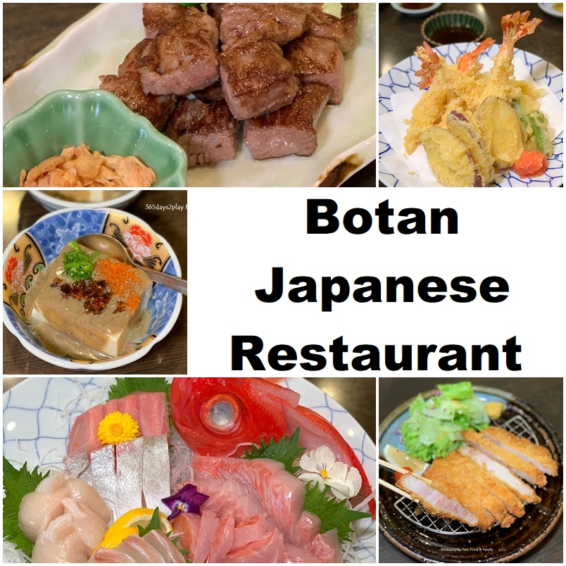 Botan Japanese Restaurant Compilation