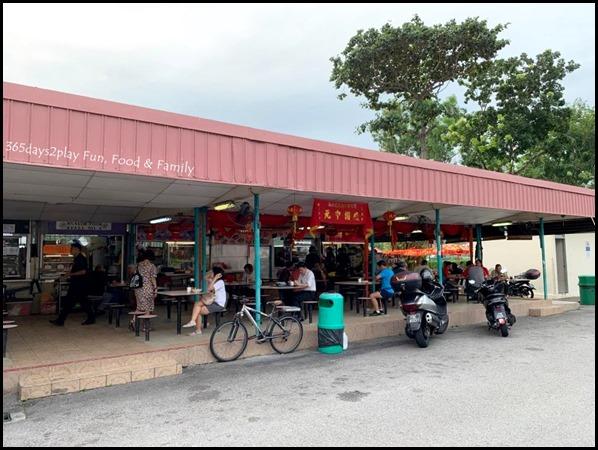 Jalan Benaan Kapal Food Centre (5)