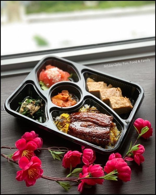 Kiyoshi Izakaya Japanese Restaurant - Unagi Bento - $18.80