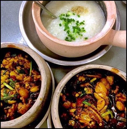 S7 Frog Porridge & Zhi Char  (1)