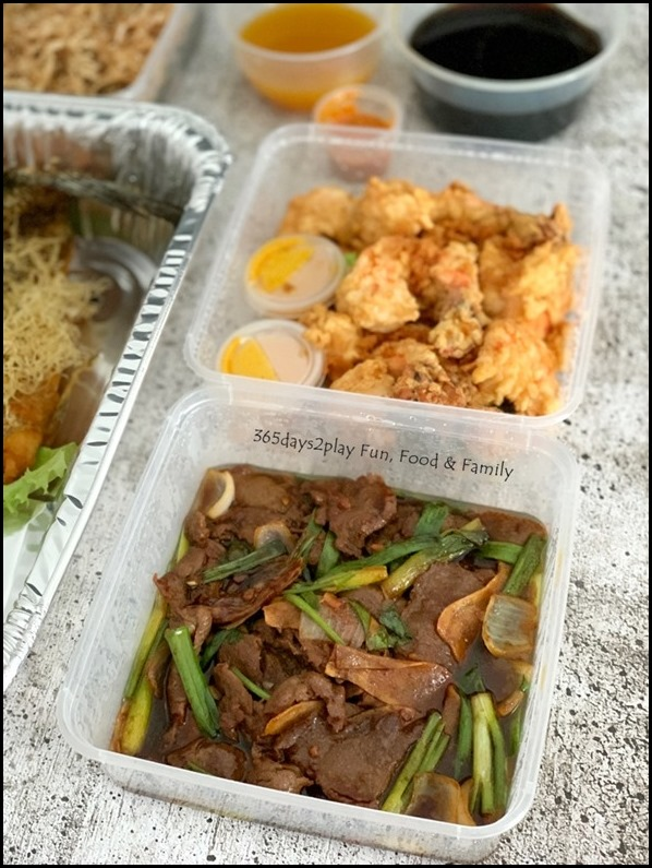 The Famous Kitchen - Venison with Ginger and Scallion