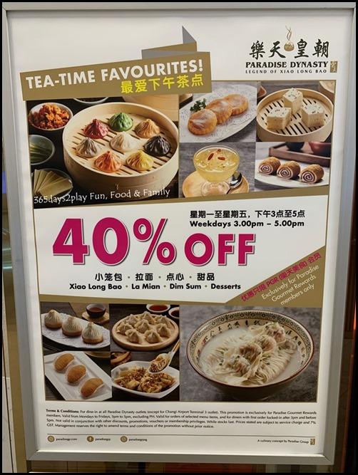 Paradise Dynasty 40% discount