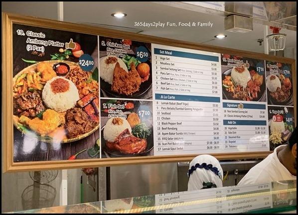 HJH Maimunah Mini Tampines Mall (3)