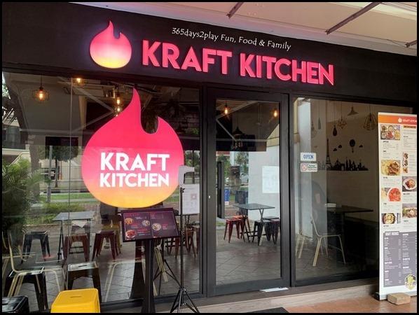 Kraft Kitchen (6)