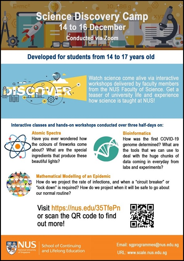 NUS SCALE Science Discovery Camp (365days2play)