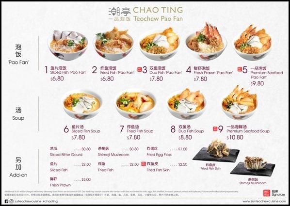 Chao Ting Pao Fan Menu