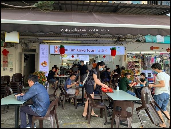 Chao Ting Teochew Pao Fan (1)