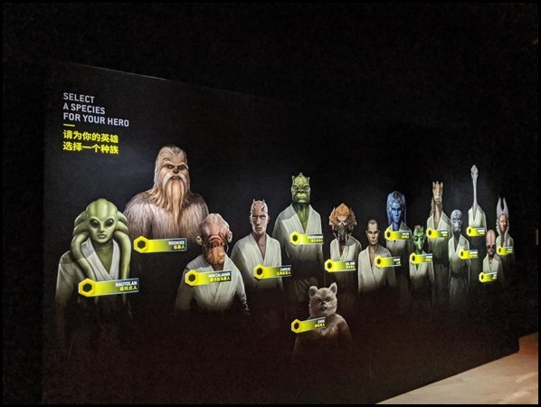 Star Wars Identities at Art Science Museum (3)